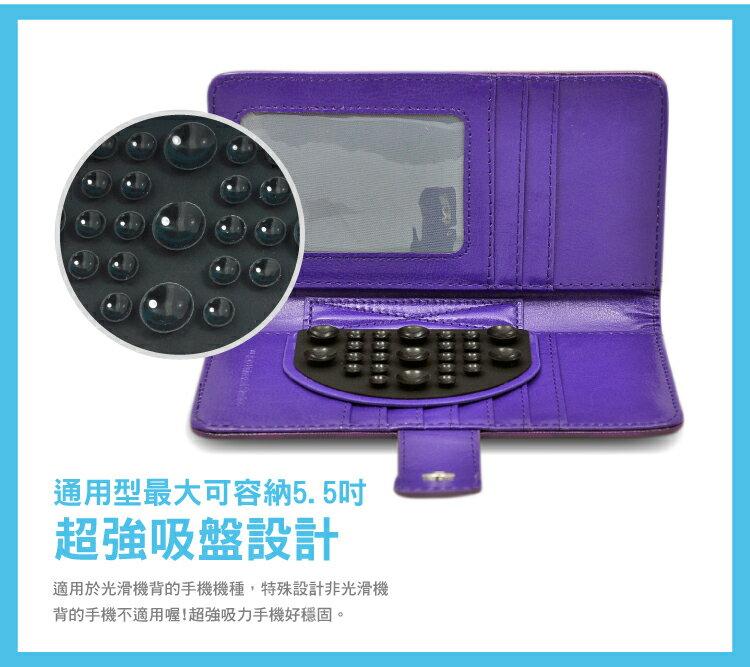 [全型號]小小兵通用型吸盤手機皮套-國王小兵(紫) 正版授權 手機殼 手機套 [萬用,Apple,HTC,Sony,三星,6吋] 2