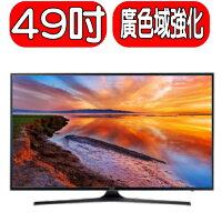 Samsung 三星到《特促可議價》SAMSUNG三星【UA49K5100/UA49K5100AWXZW】電視《49吋》