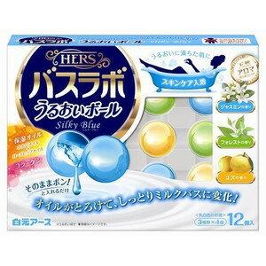 有樂町進口食品 日本進口 白元HERS 膠原香氛入浴球12入(藍) J200 4901559226124 - 限時優惠好康折扣