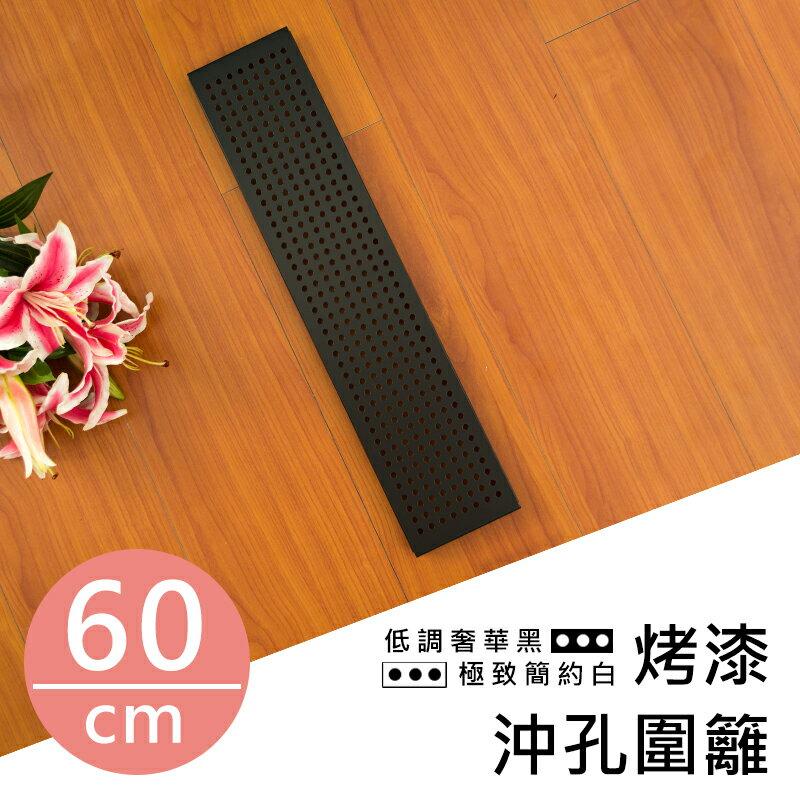 ~dayneeds~~ 類~60公分鐵^(層^)架 沖孔板兩用 ~黑色烤漆圍籬~烤漆層架
