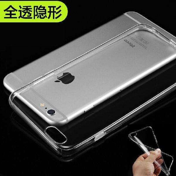蘋果Iphone 6/6s plus 5.5吋 手機保護套 0.5mm矽膠超薄透明隱形套 【現貨】