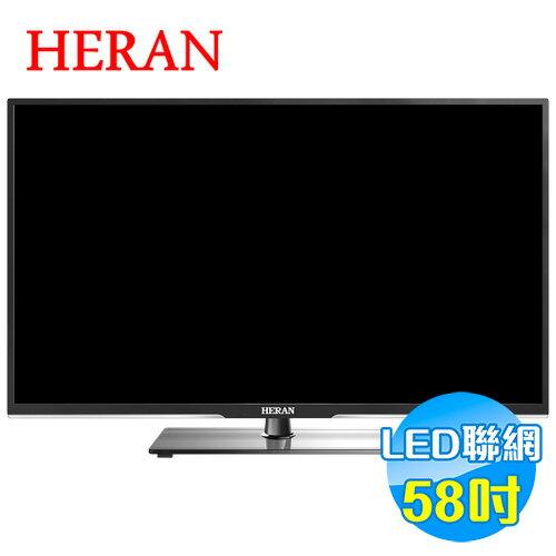 禾聯 HERAN 58吋 智慧聯網 LED液晶顯示器 HD-58AC3