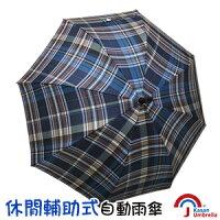 下雨天推薦雨靴/雨傘/雨衣推薦[皮爾卡登] 休閒輔助式自動雨傘-孔雀藍