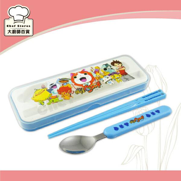妖怪手錶二件式兒童環保餐具組兒童筷子+兒童湯匙-大廚師百貨
