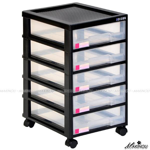 日本MAKINOU 收納櫃|五層文件櫃-附輪|辦公桌面收納塑膠盒抽屜櫃文件盒