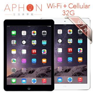 【限量豪華組合】Apple iPad Air Wi-Fi+Cellular 32GB 9.7吋 平板電腦(送18000行動電源+螢幕保護貼+皮套)