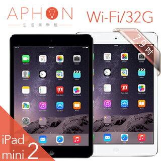 【限量超值組合】Apple iPad mini 2 Wi-Fi 32GB 7.9吋 平板電腦(送螢幕保護貼+皮套+立架+耳機塞+清潔組)