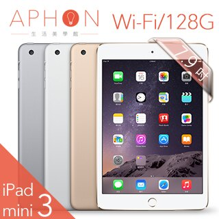 【限量超值組合】Apple iPad mini 3 Wi-Fi 128GB 7.9 吋 平板電腦(送保護貼+原廠cover)
