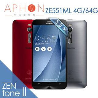 【限量豪華組合】ASUS Zenfone II ZE551ML 4G/64G 5.5吋 智慧型手機(送濾藍光保貼+背蓋+手機立架)
