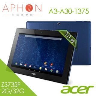 【Aphon生活美學館】ACER ICONIA A3-A30-1375 2G/32G 10吋 平板電腦-送保貼