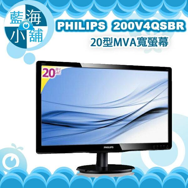 PHILIPS 飛利浦 200V4QSBR  20型MVA寬螢幕 電腦螢幕