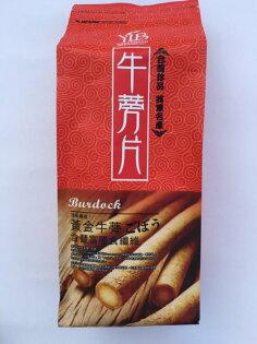 台南將軍 黃金牛蒡茶 1g 面交 試用