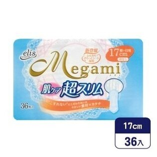 日本【大王elis】Megami輕柔衛生棉-17cm/36入
