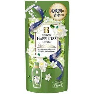 【日本P&G】鮮綠茉莉柔軟精 補充包-480ml (配合芳香粒可產生更多香氣) 柔軟劑以上,香水未滿的秘密 綾瀨遙代言