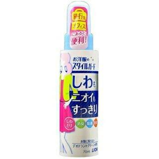【日本LION】衣物除皺消臭噴霧(攜帶型)-70ml 清新茶香 洗衣 除臭 殺菌 天然 隨身 方便