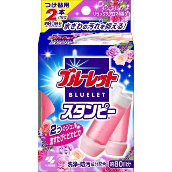 日本【小林製藥】BLUELET STANPY馬桶清潔芳香凝膠補充條-療癒香氛 2入 / 非退熱貼 另售補充包 小熊花瓣新