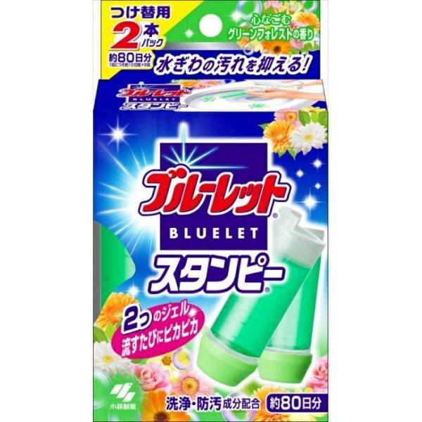 日本【小林製藥】BLUELET STANPY馬桶清潔芳香凝膠補充條-鮮綠森林 2入 / 非退熱貼 另售補充包 小熊花瓣新