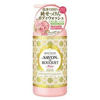 日本【KOSE】SAVON DE BOUQET 粉紅花香保濕沐浴乳-500ml