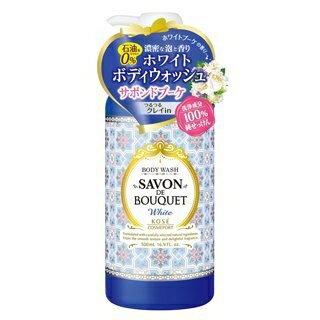 日本【KOSE】SAVON DE BOUQET白色花香沐浴乳-500ml