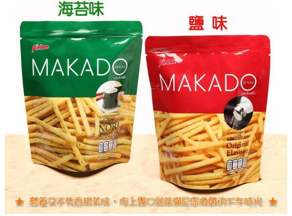 【泰美味】【超夯團購】MAKADO-泰式經典麥卡多薯條