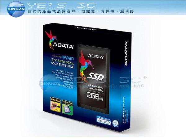 「YEs 3C」全新 ADATA 威剛 Premier Pro SP920 2.5吋 SATAIII SSD 256G 固態硬碟 256GB  yes3c 8ne
