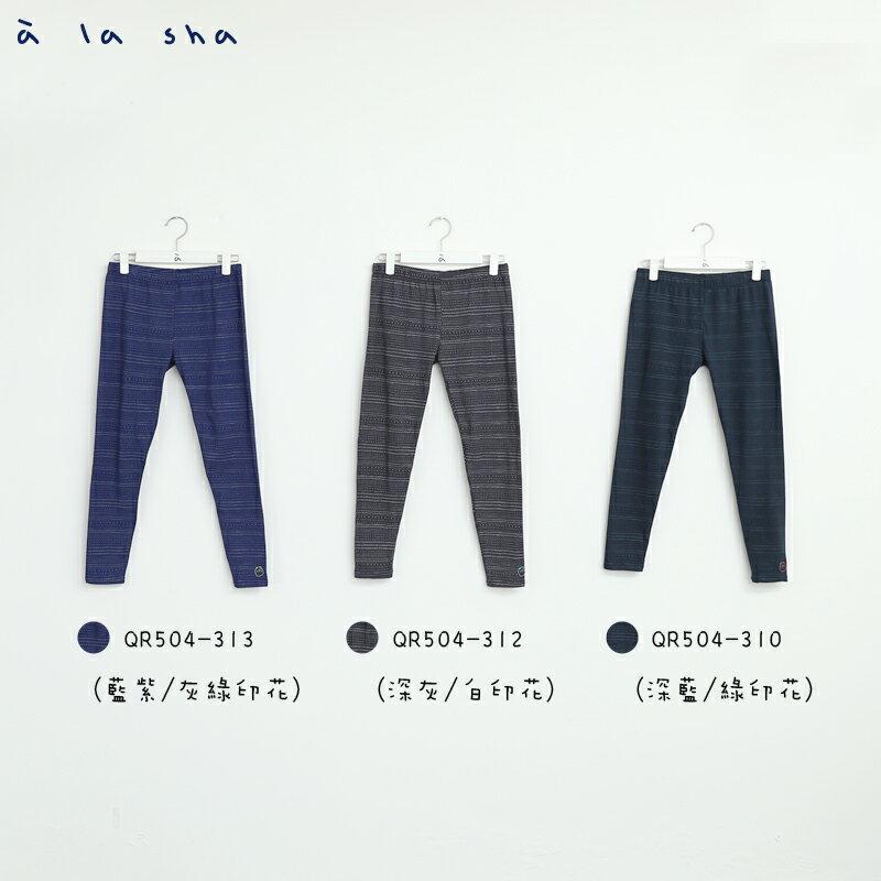 a la sha Qummi 幾何線條印花內搭褲 1