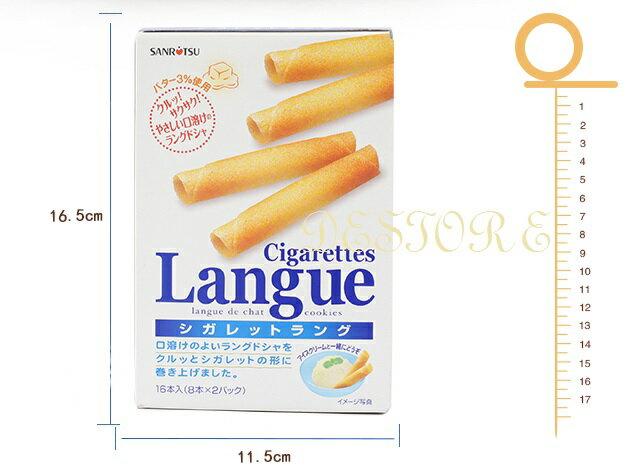 有樂町進口食品 日本 三立奶油薄燒雪茄捲 14入 日式捲餅 蛋捲 4901830352702 3