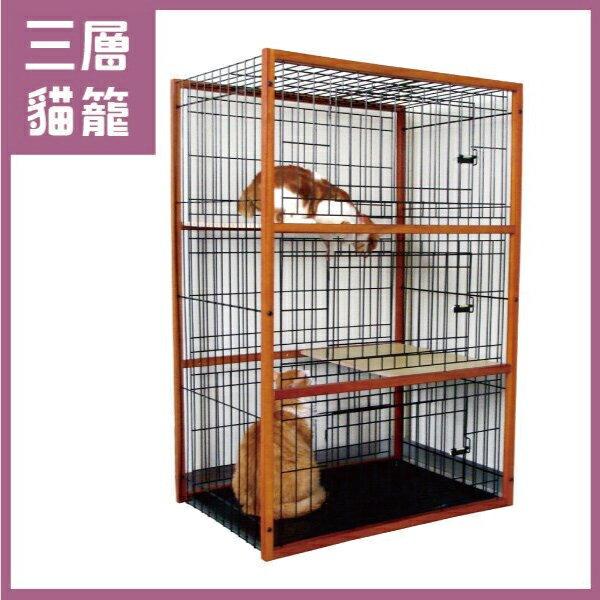 凱莉小舖【BX20】4尺高質感 三層三門 附天窗實木框架貓籠 木製貓籠貓窩貓屋