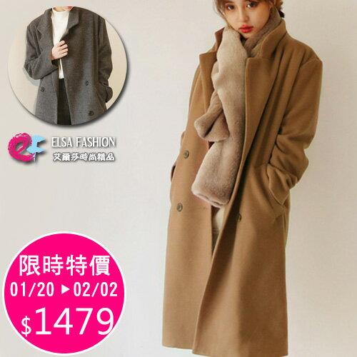 西裝大衣 素色雙排釦加厚羊毛呢中長款大衣外套 艾爾莎【TAA1194】 0