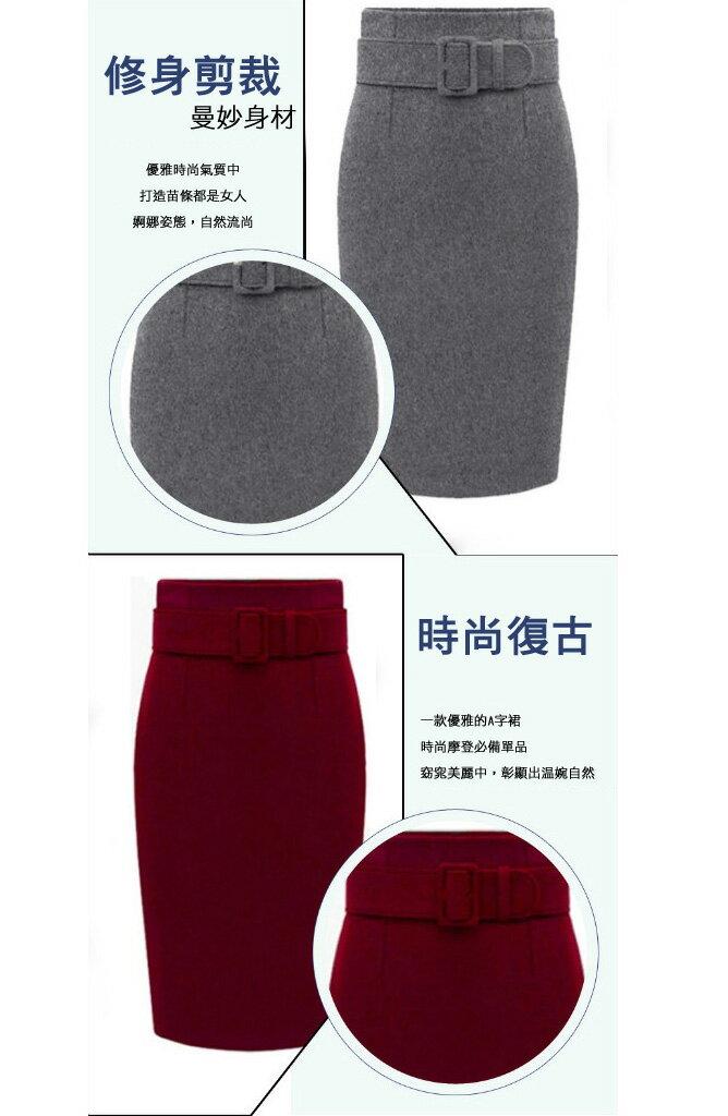 長裙 優雅包臀高腰顯瘦加厚毛呢窄裙 艾爾莎【TAE2500】 2