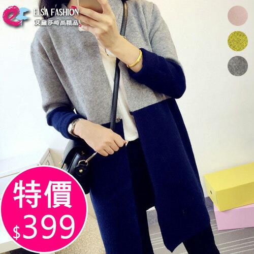 針織外套 立領雙配色長版針織毛衣外套 艾爾莎【TAE2562】 0