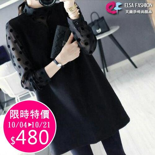 長版上衣 氣質透視V領點點假兩件連身裙 艾爾莎【TAE2596】 0