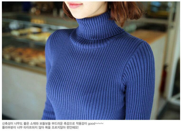 長袖針織衫 實搭多色超彈激瘦修身高領針織上衣 艾爾莎【TAE2630】 1