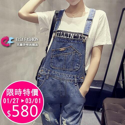 長褲 寬鬆直筒刷破Y字吊帶牛仔長褲 艾爾莎【TAE3053】 0