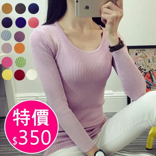 針織衫 修身素色長版包臀坑條彈力上衣 艾爾莎【TAE3073】 0
