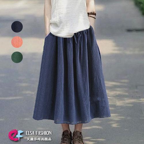 裙子 夏款清新寬鬆抽繩鬆緊腰半身長裙 艾爾莎【TAE3256】 0