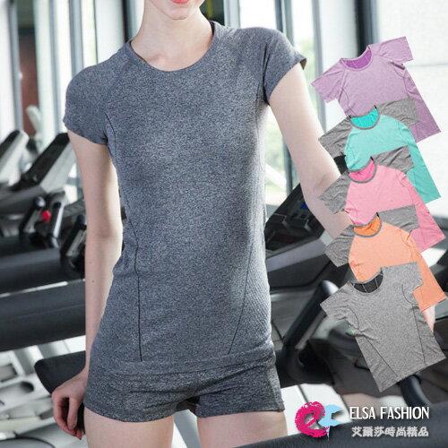 短袖T恤 速乾排汗運動跑步短袖上衣 艾爾莎【TAE3320】 0