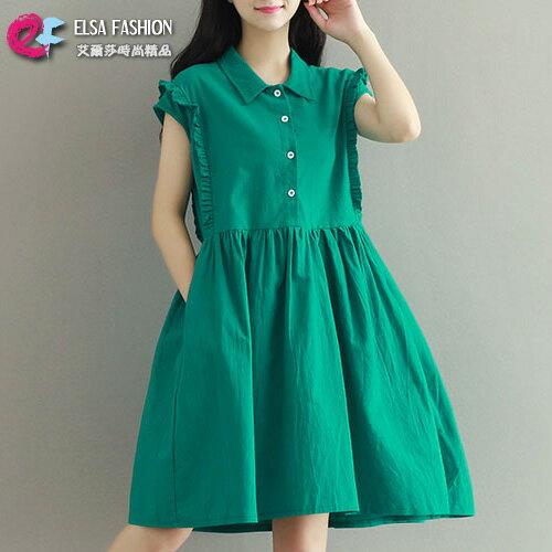 洋裝 小清新襯領寬鬆荷葉袖棉麻連身裙 艾爾莎【TAE3642】 0