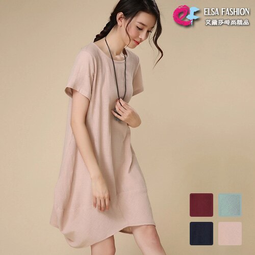 洋裝 素雅寬鬆弧狀下擺短袖連身裙 艾爾莎【TAH3285】 0