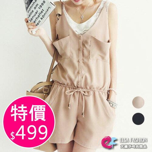 連身褲 夏季細肩帶口袋時尚鬆緊顯瘦連體褲 艾爾莎【TAK2106】 0
