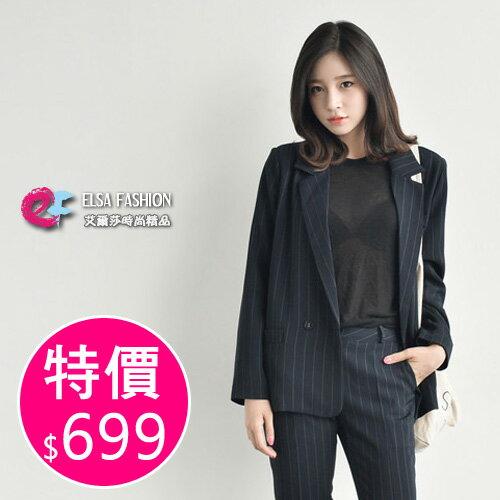 韓國連線西裝外套秋裝 時尚OL俐落幹練西裝外套 艾爾莎【TAK3950】 0