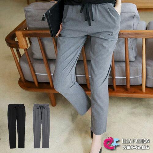 褲子 百搭抽繩鬆緊腰顯瘦直筒長褲 艾爾莎【TGK3345】 0