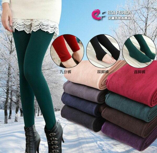 內搭褲 禦寒必備修身顯瘦多色彩內搭褲 艾爾莎【TOY2282】 0