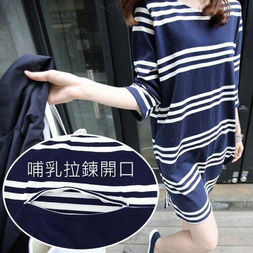 洋裝 艾爾莎 經典寬鬆條紋下擺小開叉五分袖連身裙【TQT0037】 0