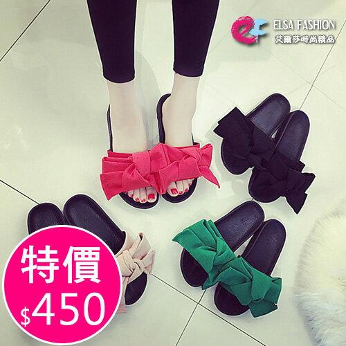 圓頭涼拖鞋 糖果色超大蝴蝶結平底涼拖鞋 艾爾莎【TSB8634】 0