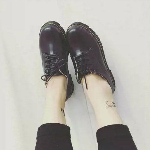 紳士鞋 艾爾莎 摩登品味英式厚底繫帶牛津鞋紳士鞋【TSB8667】 2