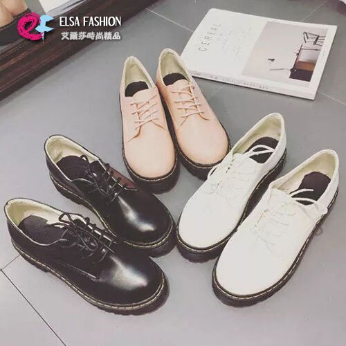 紳士鞋 艾爾莎 摩登品味英式厚底繫帶牛津鞋紳士鞋【TSB8667】 0