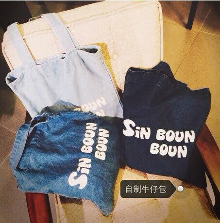 手提包*艾爾莎*字母印花購物袋牛仔包帆布包【TAC1630】 1