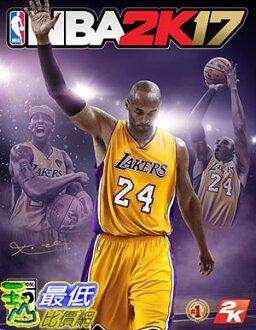 (刷卡價)  預購2016/9月 PC版 電腦版 美國職業籃球 NBA 2K17 中文版