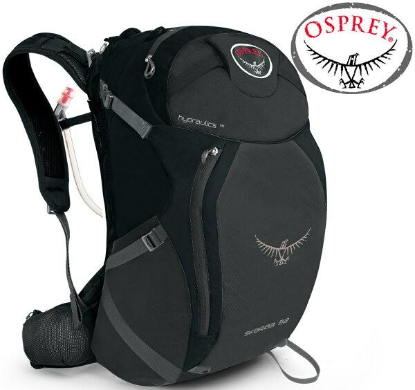 Osprey Skarab 32 登山背包/健行背包//單車包/水袋背包 附水袋 炭灰 台北山水